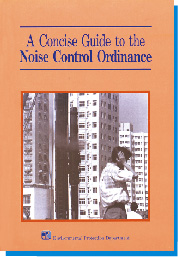 Hong Kong, Revision of fees under Noise Control Ordinance